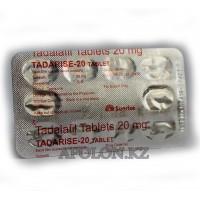 Сиалис 20 мг  (тадалафил)